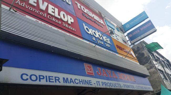 Service Komputer & Laptop Pekanbaru